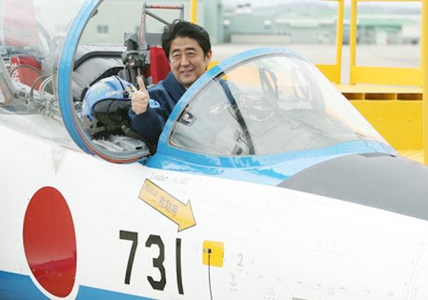 [✓] Etat du Japon Shinzo-Abe