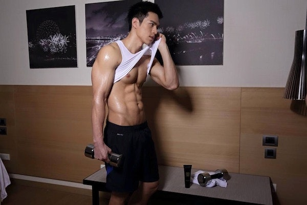 Taiwan Hot Gay