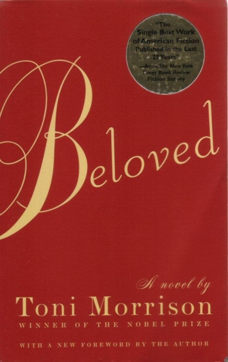 7 Banned Books You Probably Read In High School And Didn