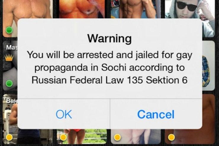 Russian hookup app