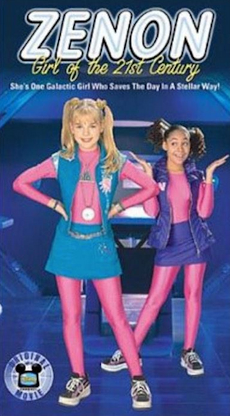 2000s Costumes Images - Reverse Search