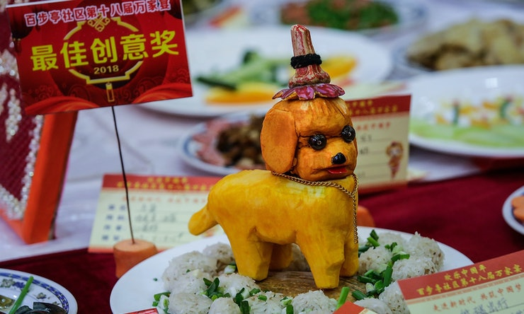 these year of the dog astrology predictions will let you know what to expect on chinese new year 2018 - What Is Chinese New Year