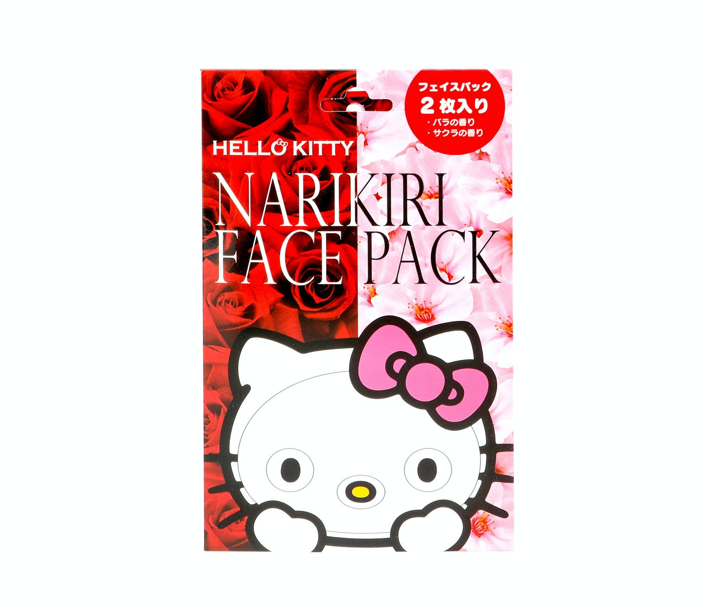 943702e277 15 Hello Kitty Products You Actually Need
