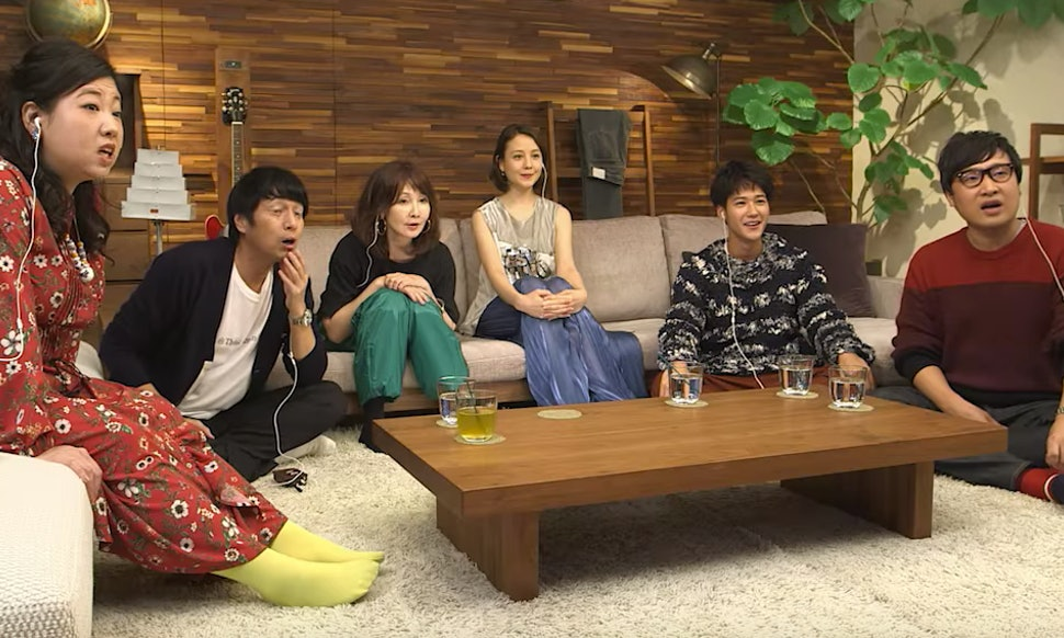 When does 39 terrace house opening new doors 39 part 2 for Terrace house reality show